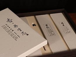 【包装】香道产品包装