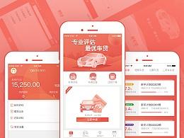 投车贷app(车贷类app)