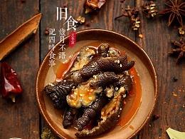 川香小食,辣是嗨药