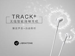 小鸟音响Track+耳机海报设计(亲近大自然)