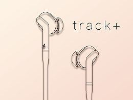 track+ 轻盈 降噪 科技 妙 #¥%……