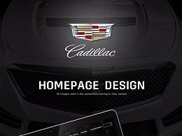 Cadillac凯迪拉克企业官网设计