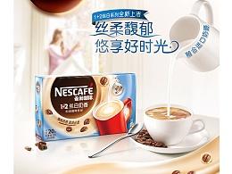 twoquarters 2017年作品  雀巢咖啡平面广告