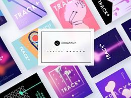 TRACK+ Conceptual poster design