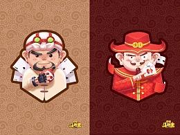 欢乐斗地主卡通人物设计