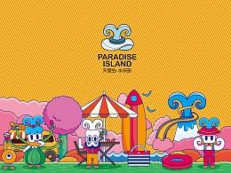【品牌设计】天堂岛-海洋乐园
