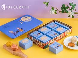 「美食摄影」—— 南京玄武苏宁诺富特酒店月饼礼盒