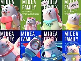 Midea Family永远的依靠