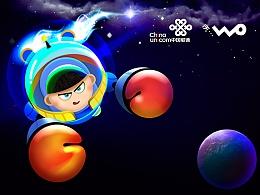 W-STAR