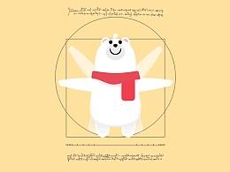 美的熊一家形象设计