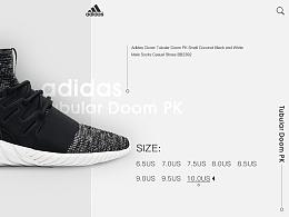 adidas鞋子商城展示网页练习