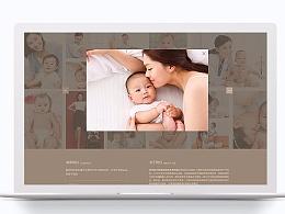 企业站飞机稿,试管婴儿 知识产权申请