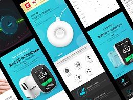 空气质量检测仪详情页天猫手机端家电详情益杉pm2.5