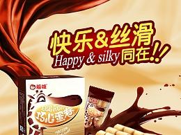 食品类目-新品巧克力蛋卷详情描述