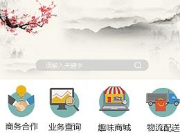 UI app设计