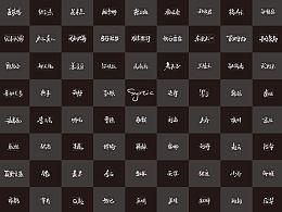 王者荣耀——70位英雄经典语录(字)