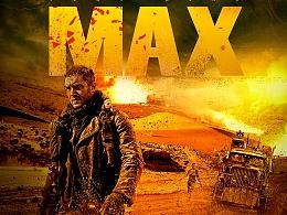 疯狂的麦克斯 电影海报