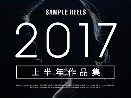 2017上半年作品集 女装首页 女装海报 活动大促 详情页