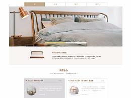 网页设计 WEB