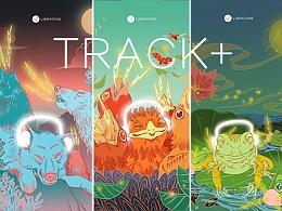小鸟  TRACK+ | Poster Design