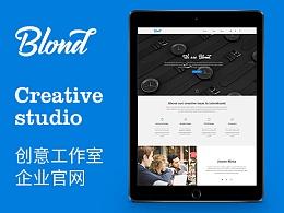 广州求职   一个创意工作室的企业官网。