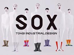 自创袜子品牌 sox