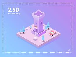 Dribbble -2.5D