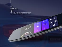 记录仪UI界面设计