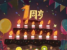 【MIX视觉·作品】穿越火线 · 枪战王者 1周年宣传片