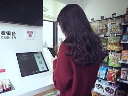 面向未来新零售领域的设计赋能