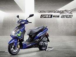 摩托车宣传 (日常)