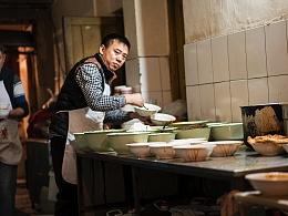 重庆街头的重庆小面馆