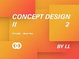 Conceptual Package-概念集II