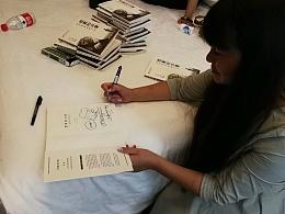 上海书展新书上架《想象的力量》