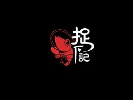 【logo】七月字体logo