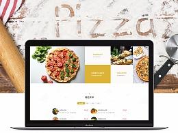 美食披萨网站设计
