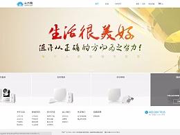 云合官网项目PC端