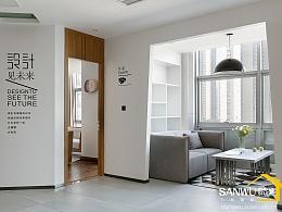 上屋摄影|办公空间摄影 设计工作室空间
