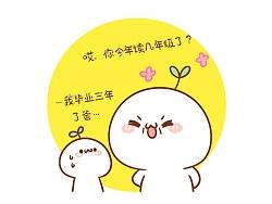 【表情×长草颜团子】父亲节,测测你的父亲是哪一型?