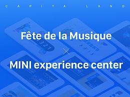 Fête de la Musique 活动长图