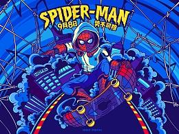 蜘蛛侠 | 英雄归来