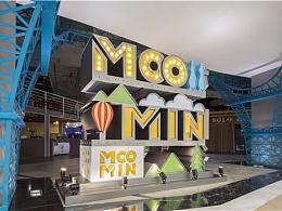 购物中心改造设计|合肥新地购物中心:在商业丛林中自得一方独到