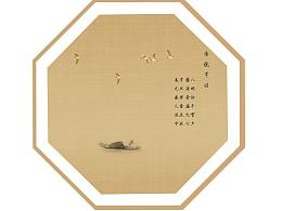 中国传统节日ui图标设计