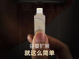 苹果3.0 U盘