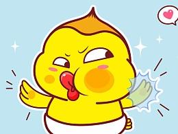 桑拿鸡卡通形象吉祥物设计微信表情gif设计茁茁猫设计