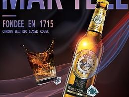 马提尼酒宣传海报