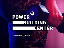 乘与九案例:PowerBuilding-帕瓦布丁