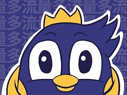 腾讯王卡品牌形象------鲁波
