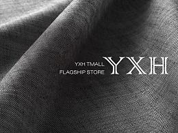 服装品牌YXH