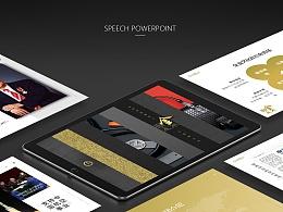金利来首届线上分销商大会项目设计